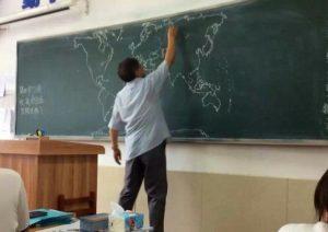 master in strumenti didattici per l'insegnamento della geografia